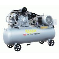 Wholesale 1.2m³/min High Pressure Air Compressors , Reciprocating Air Compressor from china suppliers