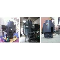 Wholesale RVFS Vertical Wood Pellet Steam Generators from china suppliers