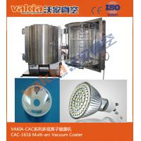 Wholesale Reflection Cup Thermal Evaporation Coating Unit Lamp Chimney Metalizing Equipment from china suppliers