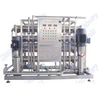 Wholesale Small Commercial Water Treatment Equipments , Reverse Osmosis Water Filtration Systems from china suppliers