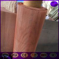 Wholesale 40 Mesh Copper Mesh Screen 0.15mm Wire Dia. 1.0m Roll Width in stock made inchina from china suppliers