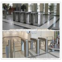 Wholesale Stainless Steel Tripod Turnstile for Access Control from china suppliers