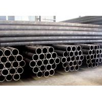 Wholesale Seamless Pipe/Steel Seamless Pipe/Api Seamless Pipe/Steel Pipe-Seamless Pipe-Seamless Steel Pipe from china suppliers