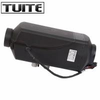 Buy cheap 4KW 24V Diesel Fuel Truck Parking Heater , Portable Car Warmer from wholesalers
