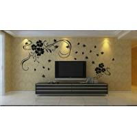 Wholesale Home living Decoration Removable Wall Stickers Large For Living Room from china suppliers