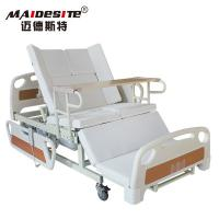 Wholesale Home Nursing Electric Hospital Bed For Health Care Different Types from china suppliers