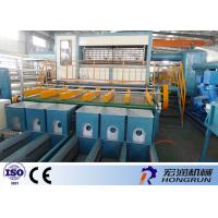 Wholesale Paper Pulp Molding Machine For Egg Trays Various Capacity 1000 - 6000PCS Per Hour from china suppliers