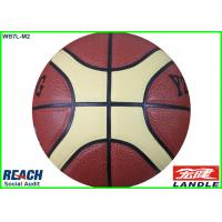 Wholesale 12 Panel Colored Basketball Balls from china suppliers
