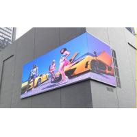 Wholesale High Brightness SMD Outdoor SMD LED Display Full Color LED Screens from china suppliers