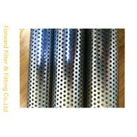Wholesale Filtration / Separation Perforated Metal Tube , Perforated Stainless Steel Tubing from china suppliers