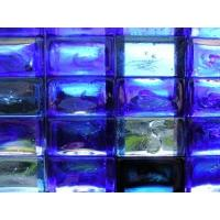 Wholesale China Clear & Tinted Derorative Glass Brick 190*190*80mm from china suppliers