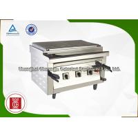 Quality Electric Smokeless Multi-Function Commercial Barbecue Grills For Restaurant , Hotel , Canteen for sale