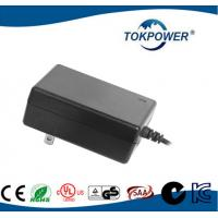 Wholesale Home Appliances Adapter Power Supply 12V 1.5A from china suppliers