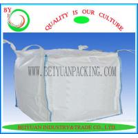 Buy cheap Wholesale high quality pp 1 ton jumbo bag from wholesalers