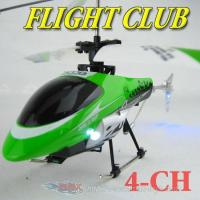Wholesale RH-TT8008 4.5CH Infrared RC Helicopter from china suppliers
