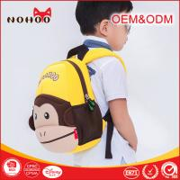 Wholesale 3D Monkey Style Personalized Kids Backpack School Bags Light Weight For Children from china suppliers