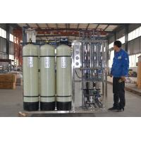 Wholesale RO Water Treatment for Drinking Water/RO Membranes Auto Wash from china suppliers