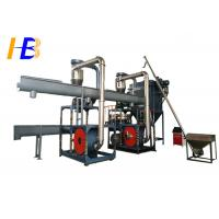 Wholesale 45kw Vibrating Sieving PVC Grinder Machine With Double Pulverizers Line from china suppliers