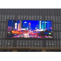 Quality Lightweight Full Color SMD Outdoor Advertising Display Screens P6 P8 P12 for sale