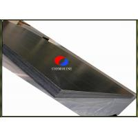 Wholesale Carbon Graphite Sheet PAN Based , Raphite Fiber Sheets With Graphite Foil from china suppliers
