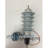Wholesale Grey Zinc Oxide Surge Arresters For Transformer Protection 3kv - 42kv from china suppliers