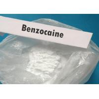 Wholesale Raw Material Powder Local Anesthetic Agents Benzocaine For Bodybuilding from china suppliers