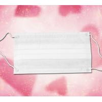 Wholesale Medical Face Mask (M-3000) from china suppliers