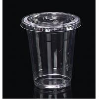 Wholesale Beverage Clear Disposable Juice Cups With Lids Eco Friendly 12oz 350ml from china suppliers