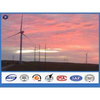 Wholesale 20KW Hot Dip Galvanized wind power tower Support Steel Pole 10mm Thickness from china suppliers