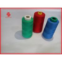 Wholesale High Tenacity 5000Yard Polyester Sewing Thread 45/2 With Color Custom , High Resistance from china suppliers