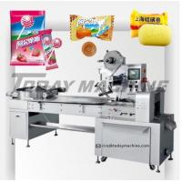 China packing machine price pillow food flow wrapper automatic sandwich wrapping machine on sale