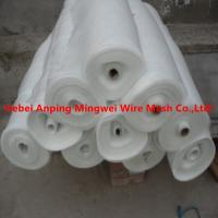 Wholesale fiberglass mesh building material from china suppliers