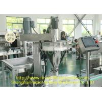 Wholesale Touch Screen Effective Powder Filling Machine Easy Maintenance from china suppliers