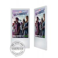 Buy cheap White Lift Wall Mount LCD Display , Elevator LCD Advertising Player Super Thin Frame from wholesalers