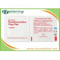 Wholesale Disposable Antiphlogosis Povidone-Iodine Prep Pad  Wipe Cleanser Swab for First Aid Skin Cleaning and Disinfecting from china suppliers