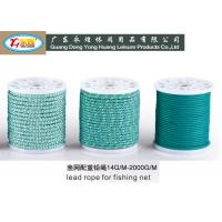 Wholesale Spool pack 60G / M -2000G lead line , lead rope for fishing nets from china suppliers
