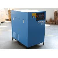 Wholesale 15HP Small Screw Air Compressor PM Motor , Variable Frequency Air Compressor from china suppliers