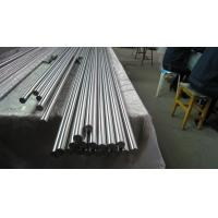 Wholesale hot sale best price high purity ASTM B737 hafnium bars/rods in stock from china suppliers