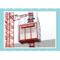 Wholesale Power Station Construction Builders Hoist , Personnel And Materials Hoist from china suppliers