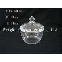 Wholesale hot-selling clear glass bowl with lid, glass container cheap from china suppliers