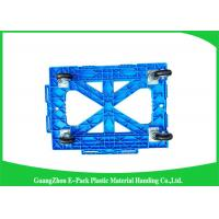 Wholesale 150kg Durable Heavy Duty Plastic Moving Dolly , Logistics Four Wheel Trolley from china suppliers