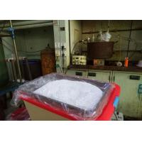 Wholesale Research Chemical Powders 2-((4-Aminopentyl)(Ethyl)Amino)Ethan-1-O LCAS155204-11-8 from china suppliers