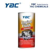 Wholesale Engine Flush for Moto Up Engine Treatment Improving Engine Efficiency from china suppliers