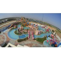Wholesale Children Fiberglass Water Slide Water Park Equipment ISO 9001 Certification from china suppliers