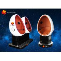 Wholesale Entertainment 360 Degree Interactive 9D Simulator XD Movie Theater from china suppliers