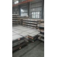 Wholesale Hot Rolled Wear Resistant Steel Plate NM360 NM400 NM450 NM500 Steel Sheet Metal from china suppliers