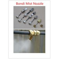 Water Misting Heads : Wholesale ss copper anti drip water fine misting system