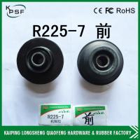 Quality Rubber Excavator Hyundai Engine Mount , R225-7 Rear Engine Mount for sale