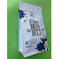 Wholesale white color printed dried flower tea bag from china suppliers