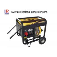 Wholesale 6000W Diesel Generator from china suppliers